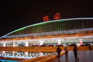 Arrivée à l\'aéroport de nuit