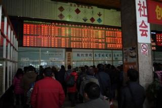Gare routière de Guilin