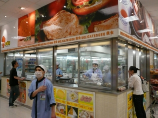 Supermarché - la charcuterie