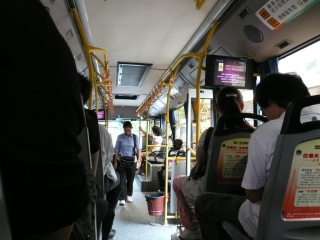 Dans un bus