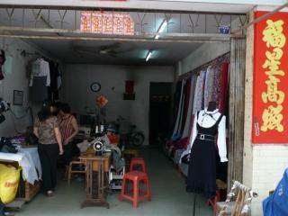 boutique de couture
