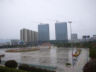 centre de Yangchun